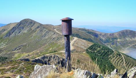 PICO NECUTIA                   (2.026 m)